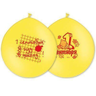 Р 350 олимпийский с рис 1 сентября в шар